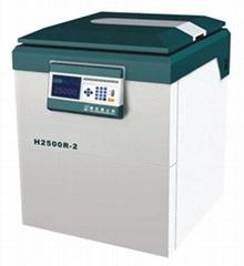 高速冷凍離心機H2500R-2