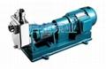 KFX托架式不鏽鋼耐腐蝕自吸泵