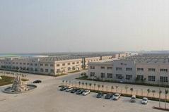 Shangdong Hongqi Machinery & Electric Group Co., ltd