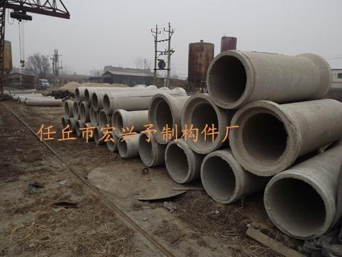 鋼觔水泥排水管 1