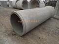 鋼觔水泥排水管 2