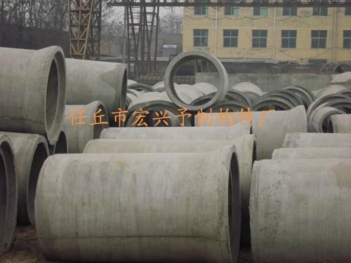 鋼觔混凝土排水管 2
