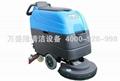 深圳全自動洗地機