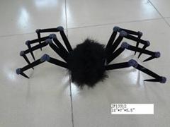 Feather spider