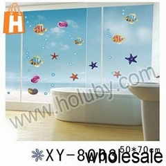 Sea World Animals Window Grilles Decoration DIY Removable PVC Decal wall sticker