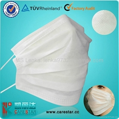 Disposable pp face mask