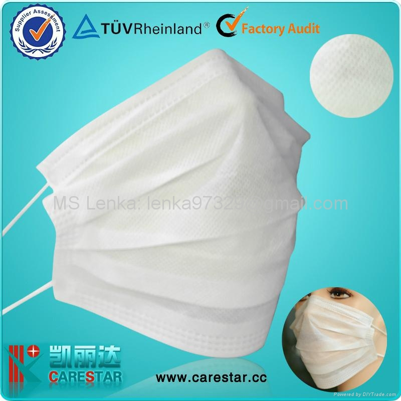 Disposable pp face mask 1