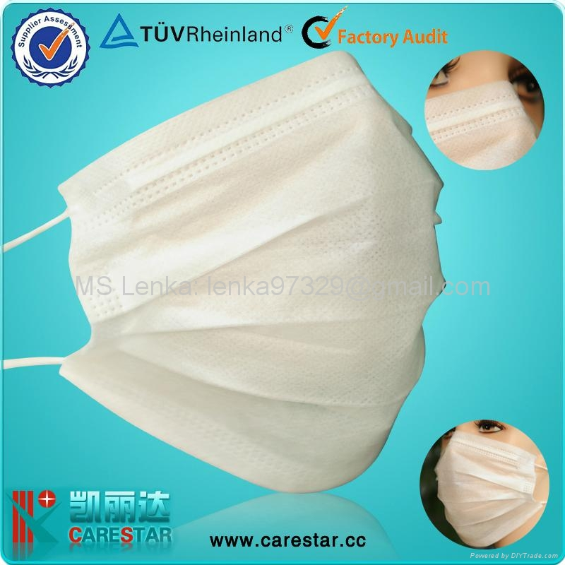 Disposable pp face mask 2