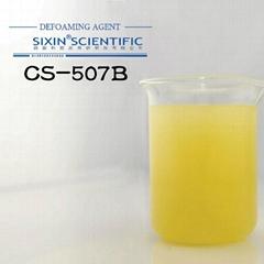 水性塗料 專用消泡劑  CS-507B