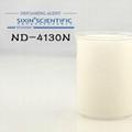 高溫印染 專用消泡劑 ND-4