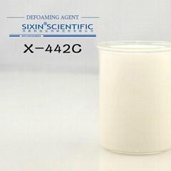 紡織漿料 專用消泡劑 X-442C