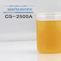 造紙抄紙 專用消泡劑 CS-2