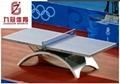 Table tennis PVC flooring