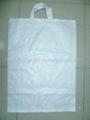 PP woven rice bag