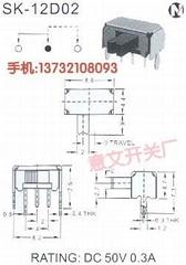 拔動開關SK-12D02