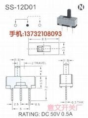 浙江拔動開關SS-12D01