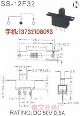 浙江撥動開關SS-12F32