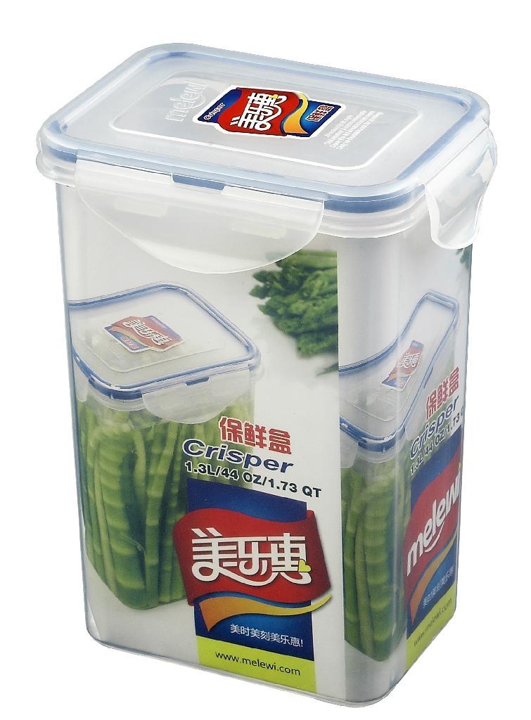 plastic lunch box  2
