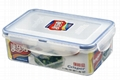 pp materail plastic food box 1