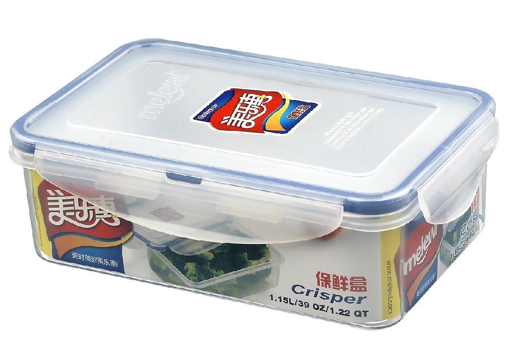 pp materail plastic food box 1