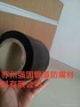 聚乙烯防腐膠帶 1