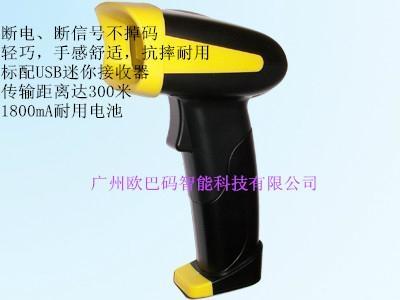 無線條碼槍 1