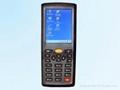 PDA-8848盤點機