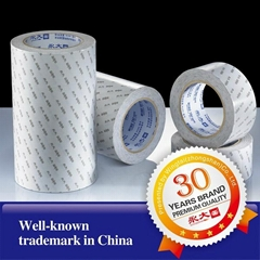 High adhesion double sided tissue adhesive tape