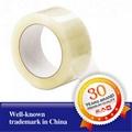 BOPP packing tape solvent base acrylic