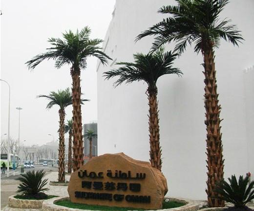 2014 Artificial Washington palm tree fake palm decorate outdoor plant  2