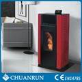 Home Use Freestand Wood Pellet Stove 1