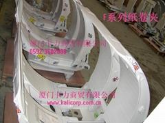 卡斯卡特紙卷夾45F-RCP-03B-1