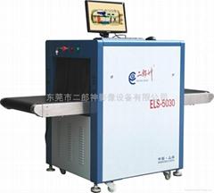 公检法专用X光安检机