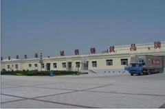 Qingdao Blossom Food Co., Ltd