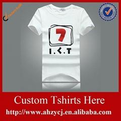 Logo products custom logo printed corrugated diytrade for Bulk t shirts with logo