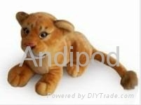 Plush Bluetooth Speaker Lioness