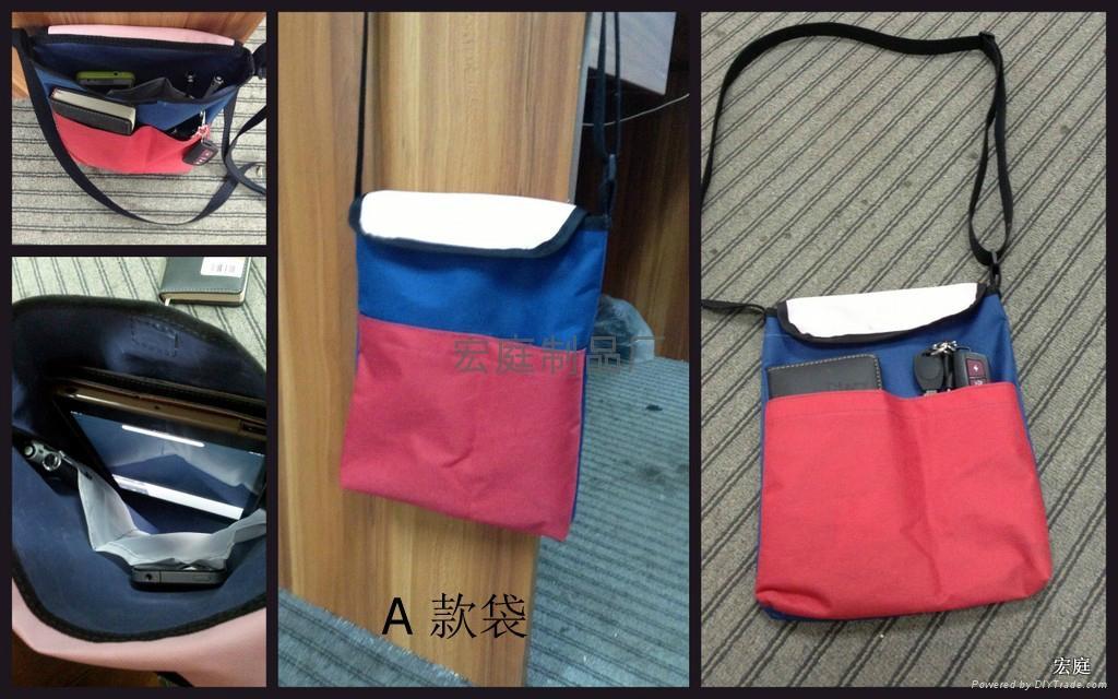 平板電腦袋 1