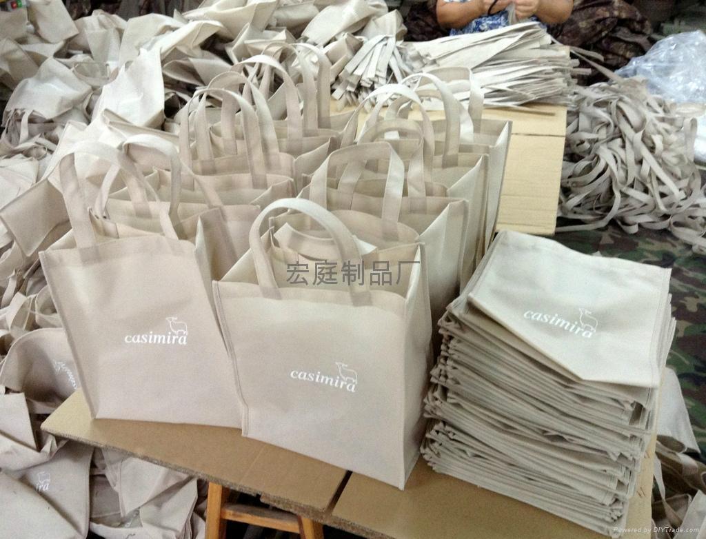 毛紡布環保袋 1