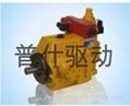 變量柱塞泵 1