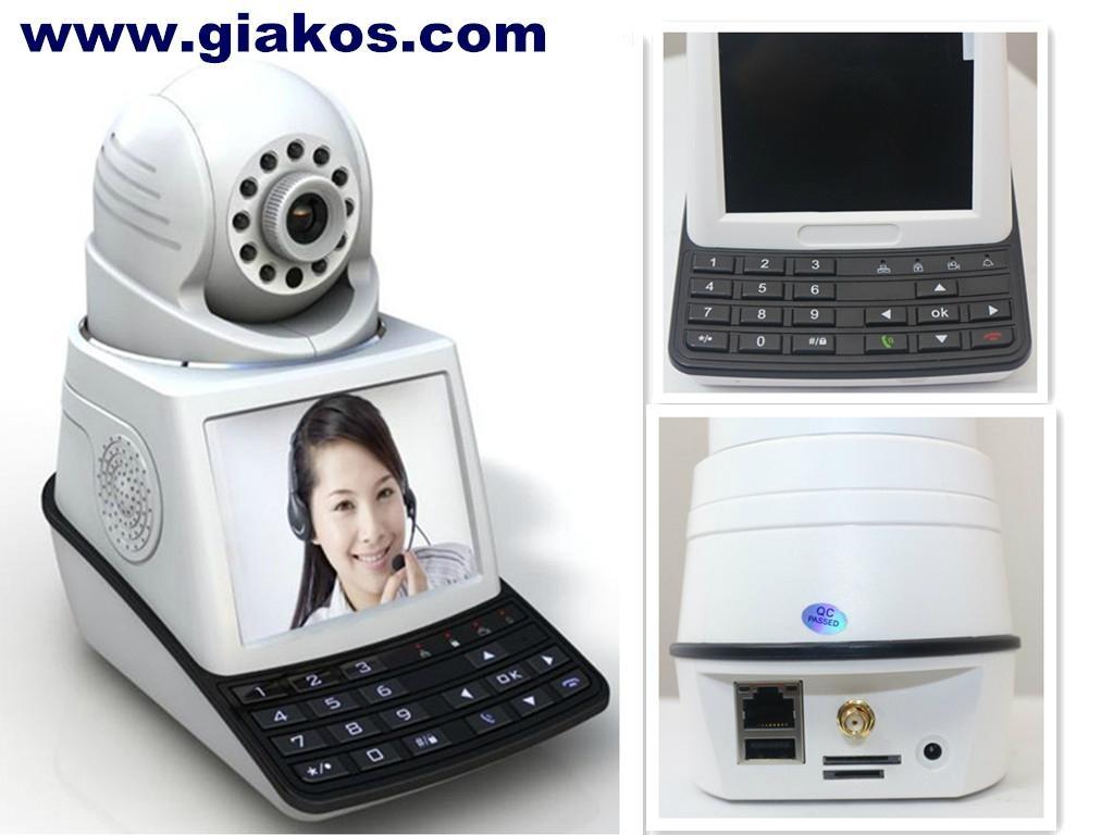 second new generation mobile phone network camera gk new001 giakos china manufacturer. Black Bedroom Furniture Sets. Home Design Ideas