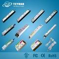 優質電子鎮流器 1
