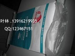 白色纸塑复合袋加内膜