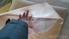 纸塑复合方底阀口袋