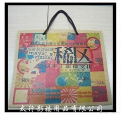 Gift Hand Bags