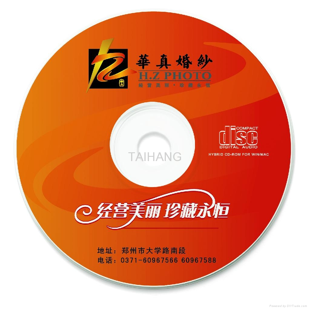 Factory supply DVD double layer 4