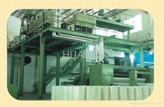 Huarui Packaging and Printing Co.,ltd