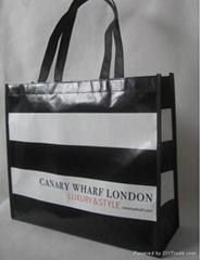 80gsm non woven lamination shopping bag