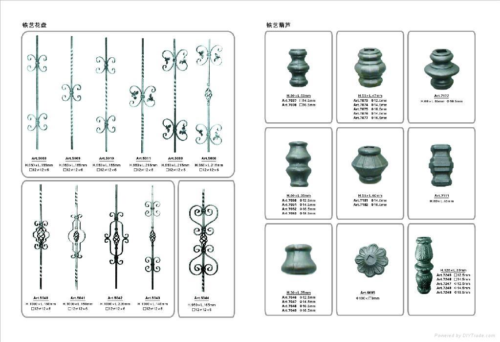 Wrought iron door & window ornament accessories, forged steel & cast steel rail 3