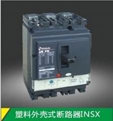 INSX塑壳式断路器