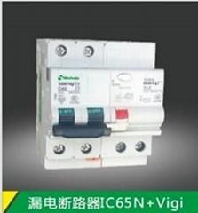 IC65N Vigi漏電斷路器附件